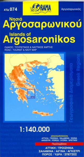 Saronic Islands 1:140.000 9789604482177  Orama   Landkaarten en wegenkaarten Egeïsche Eilanden