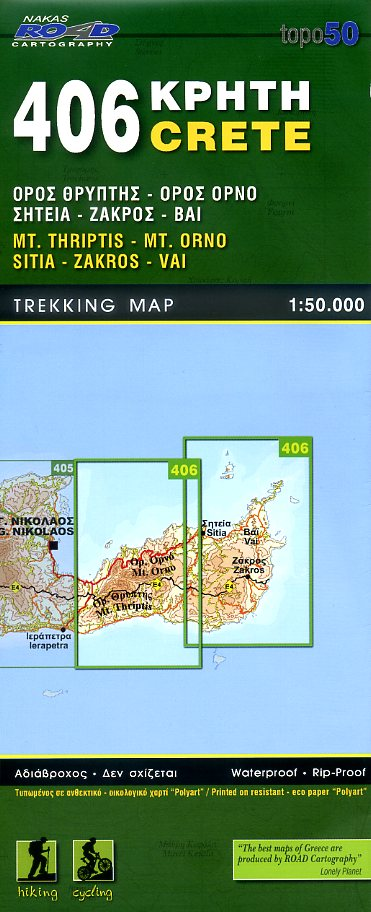 RE-406 Kreta: Sitia, Zakros, Vai 1:50.000 9789604489541  Road Editions   Wandelkaarten Kreta