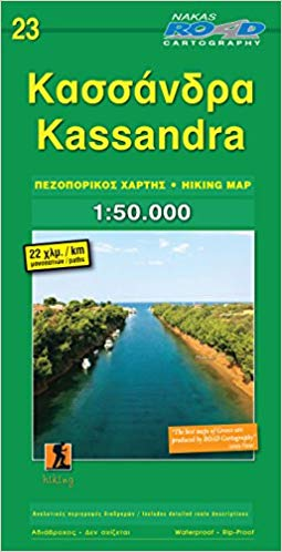 Kassandra (Kassandria) 1:50.000 9789604489749  Road Editions Ltd.   Fietskaarten, Wandelkaarten Midden en Noord-Griekenland, Athene