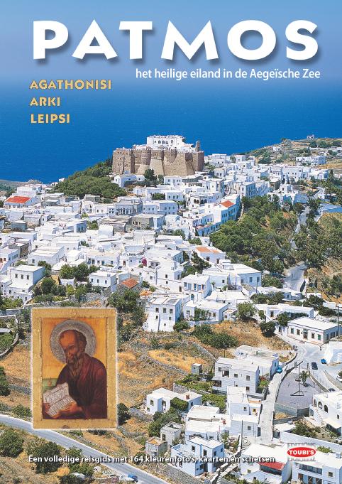Patmos 9789605406264  Toubis   Reisgidsen Egeïsche Eilanden