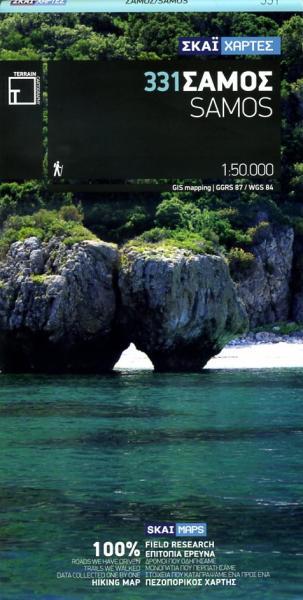 TM-331  Samos 1:50.000 9789606845895  Terrain Maps Northern Aegean Islands  Wandelkaarten Egeïsche Eilanden