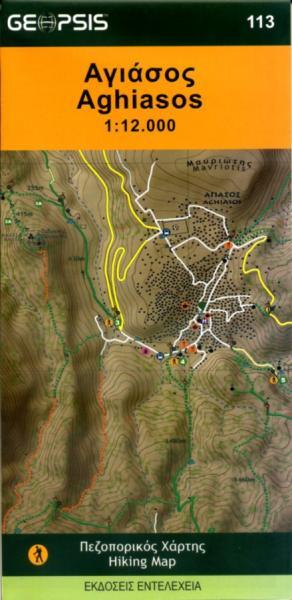 Aghiasos 1:12.000 9789607886125  Geopsis   Wandelkaarten Egeïsche Eilanden