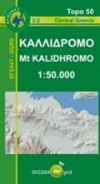 02.2  Mount Kalidhromo 1:50.000 9789608195134  Anavasi Topo 50  Wandelkaarten Midden en Noord-Griekenland, Athene