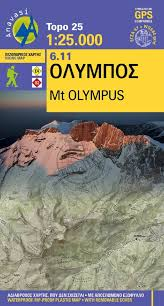 06.11 Olympus 1:25.000 9789608195219  Anavasi Topo 25  Wandelkaarten Midden en Noord-Griekenland, Athene