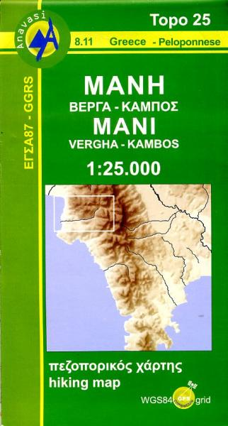 08.11  Mani: Vergha 1:25.000 9789608195264  Anavasi Topo 25  Wandelkaarten Peloponnesos
