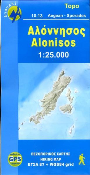 10.13  Alonisos 1:25.000 9789608195288  Anavasi Island Maps  Landkaarten en wegenkaarten Egeïsche Eilanden