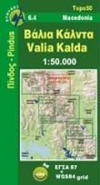 06.4  Pindus Valia Kalda 1:50.000 9789608195424  Anavasi Topo 50  Wandelkaarten Midden en Noord-Griekenland, Athene