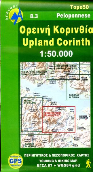 08.3  Upland Corinth 1:50.000 9789608195462  Anavasi Topo 50  Wandelkaarten Peloponnesos