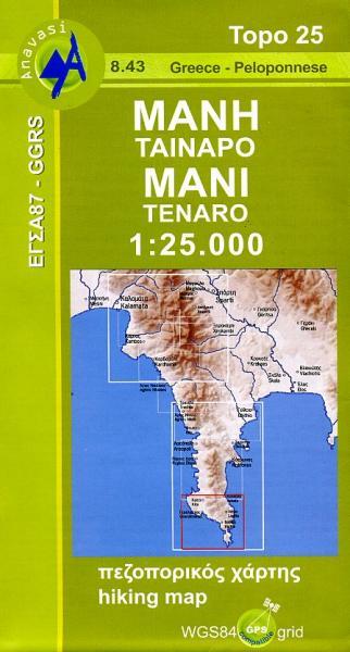 08.43  Mani: Tenaro 1:25.000 9789608195493  Anavasi Topo 25  Wandelkaarten Peloponnesos