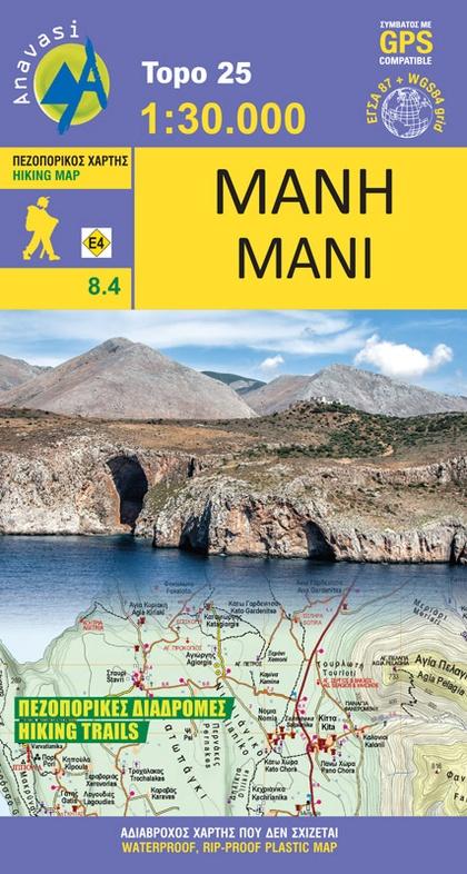 08.4  Mani 1:30.000 9789608195523  Anavasi Topo 50  Wandelkaarten Peloponnesos