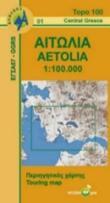 AN 01  Aetolia 1:100.000 9789608195561  Anavasi Topo 100  Landkaarten en wegenkaarten Midden en Noord-Griekenland, Athene