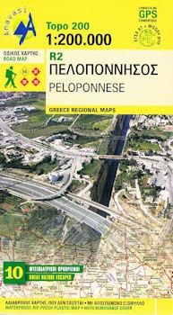 Peloponnese 1:200.000 9789608195639  Anavasi   Landkaarten en wegenkaarten Peloponnesos