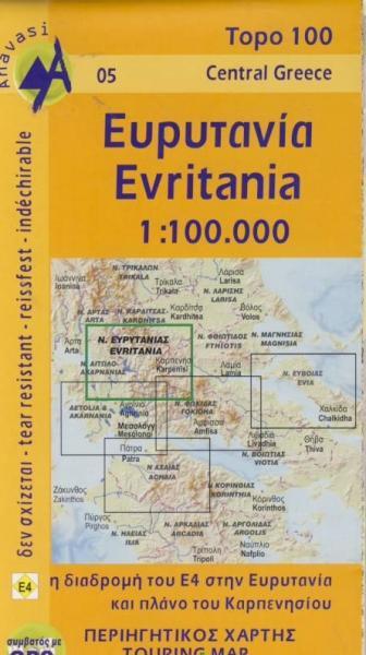 AN 05  Evritania 1:100.000 9789608195653  Anavasi Topo 100  Landkaarten en wegenkaarten Midden en Noord-Griekenland, Athene