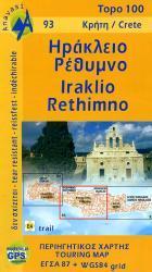 AN 93  Iraklio (Rethimno) 1:100.000 9789608195806  Anavasi Topo 100  Landkaarten en wegenkaarten Kreta