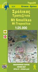 03.31  Mt. Smolikas 1:25.000 9789608195912  Anavasi Topo 25  Wandelkaarten Midden en Noord-Griekenland, Athene
