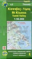 04.5  Mt Kissavos - Temby Valley 9789608195967  Anavasi Topo 50  Wandelkaarten Midden en Noord-Griekenland, Athene