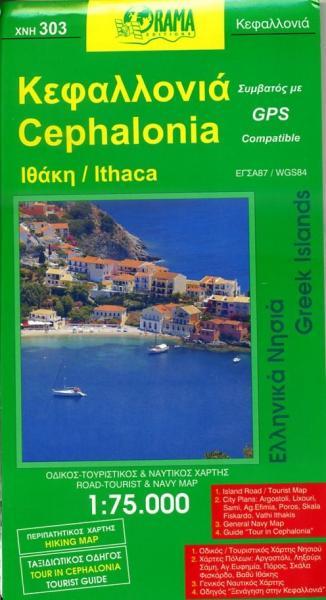 XNH303 kaart van Kefalonia - Ithaca  1:75.000 9789608283046  Orama Greek Islands  Landkaarten en wegenkaarten Ionische Eilanden (Korfoe, Lefkas, etc.)