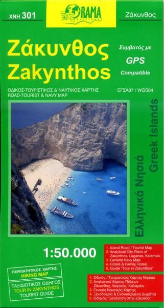 XNH301  Zakynthos 1:50.000 9789608283053  Orama Greek Islands  Landkaarten en wegenkaarten Ionische Eilanden (Korfoe, Lefkas, etc.)