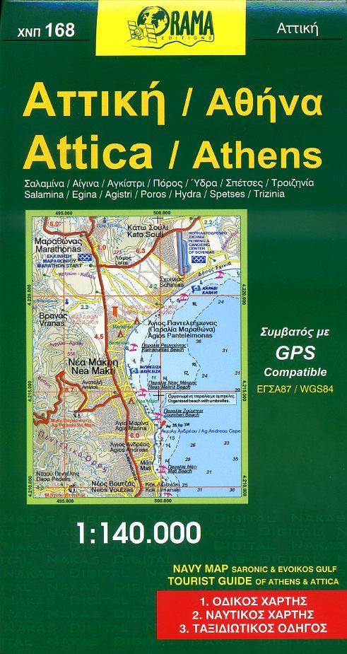 Attica 1:140.000 9789608283084  Orama   Landkaarten en wegenkaarten Midden en Noord-Griekenland, Athene