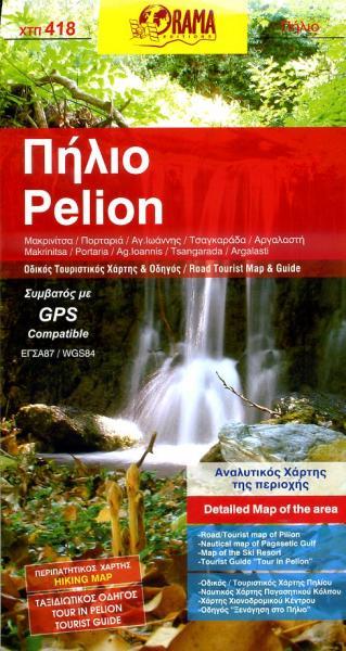 OR-418  Pilion (Pelion) 1:100.000 9789608283107  Orama   Landkaarten en wegenkaarten Midden en Noord-Griekenland, Athene