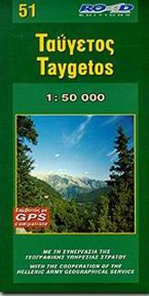 RE-051  Taygetos 9789608481442  Road Editions Ltd. Greek Mountains  Wandelkaarten Midden en Noord-Griekenland, Athene