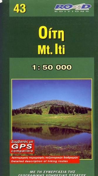 RE-043  Iti 1:50.000 9789608481763  Road Editions Ltd. Greek Mountains  Wandelkaarten Midden en Noord-Griekenland, Athene