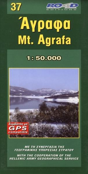 RE-037  Mt.Agrafa 9789608481992  Road Editions Ltd. Greek Mountains  Wandelkaarten Midden en Noord-Griekenland, Athene