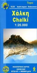 10.33  Chalki 1:20.000 9789609137935  Anavasi Island Maps  Landkaarten en wegenkaarten Egeïsche Eilanden