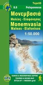08.9  Monemvasia - Maleas 1:50.000 9789609137980  Anavasi Topo 50  Wandelkaarten Peloponnesos
