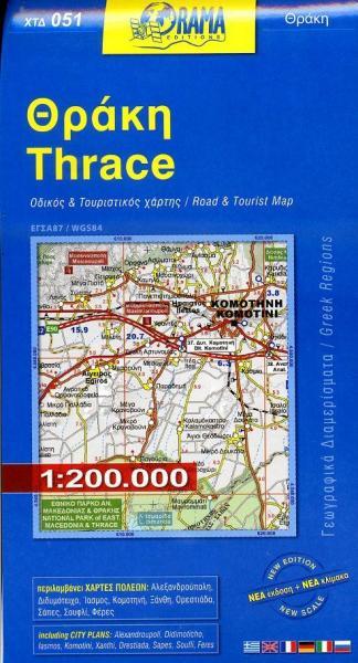 OR-051  Thracië 9789609159326  Orama Griekenland 1:250.000  Landkaarten en wegenkaarten Midden en Noord-Griekenland, Athene