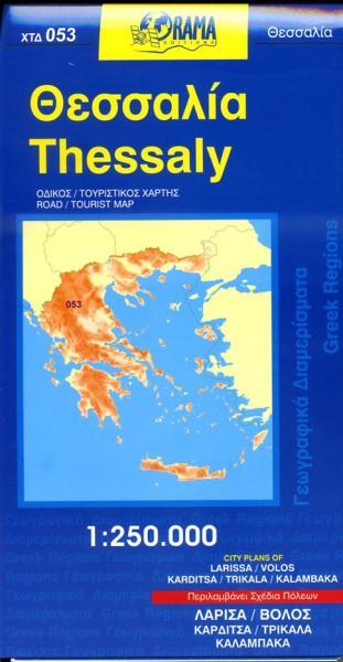OR-053  Thessaly 9789609159357  Orama Griekenland 1:250.000  Landkaarten en wegenkaarten Midden en Noord-Griekenland, Athene