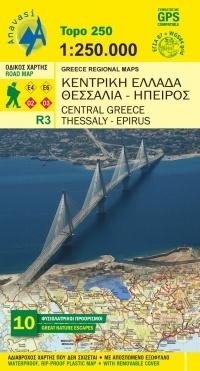 Epirus & Thessaly 1:230.000 9789609412063  Anavasi   Landkaarten en wegenkaarten Midden en Noord-Griekenland, Athene