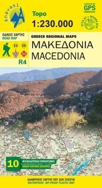 Macedonia 1:230.000 9789609412100  Anavasi   Landkaarten en wegenkaarten Midden en Noord-Griekenland, Athene