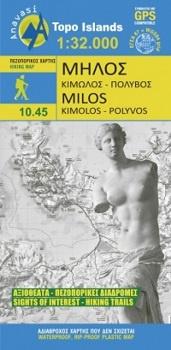10.45  Milos 1:32.000 9789609412407  Anavasi Island Maps  Landkaarten en wegenkaarten, Wandelkaarten Egeïsche Eilanden