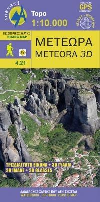 Meteora 1:10.000 9789609412636  Anavasi   Wandelkaarten Midden en Noord-Griekenland, Athene