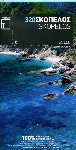 TM-320  Skopelos 1:25.000 9789609456098  Terrain Maps Northern Sporades  Wandelkaarten Egeïsche Eilanden