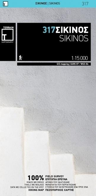 TM-317 Sikinos 1:15.000 9789609456142  Terrain Maps Cyclades  Wandelkaarten Egeïsche Eilanden