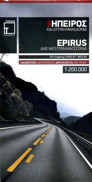 TM-1.3 Epirus 9789609456241  Terrain Maps Griekenland 1:200.000  Landkaarten en wegenkaarten Midden en Noord-Griekenland, Athene