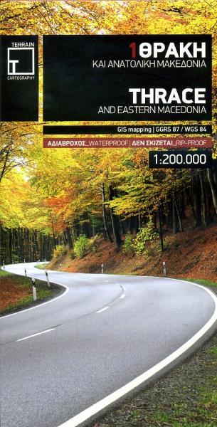 TM-1.1 Thracië 9789609456265  Terrain Maps Griekenland 1:200.000  Landkaarten en wegenkaarten Midden en Noord-Griekenland, Athene