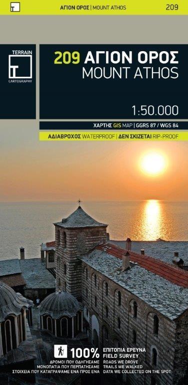 Athos, wandelkaart 1:50.000 9789609456999  Terrain Maps Greek Mountains  Wandelkaarten Midden en Noord-Griekenland, Athene