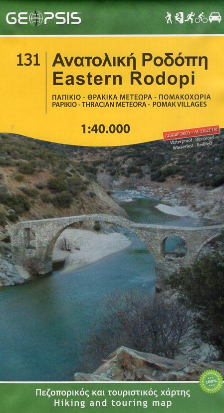 Eastern Rodopi (Oostelijke Rodopen) | wandelkaart 1:40.000 9789609960243  Geopsis   Wandelkaarten Bulgarije