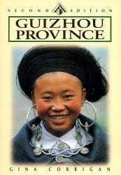 Guizhou Province 9789622176744  Odyssey   Reisgidsen China (Tibet: zie Himalaya)