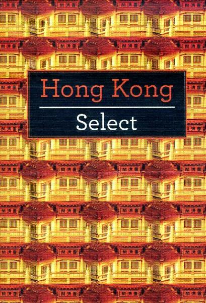 HongKong 9789812822741  APA Insight Select Guides  Reisgidsen China (Tibet: zie Himalaya)
