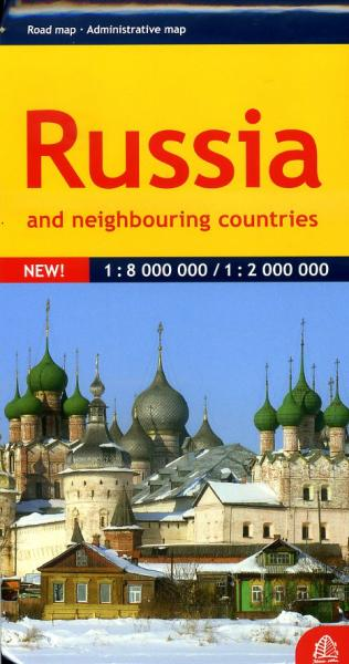 Rusland & buurlanden (G.O.S.) 1:2m. / 8m. 9789984075952  Jana Seta   Landkaarten en wegenkaarten Rusland