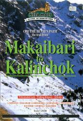 MAKAIBARI TO KALINCHOK 1:125.000 9789993323280  Himalayan MapHouse   Landkaarten en wegenkaarten Nepal