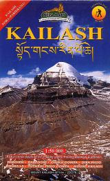 Kailash Kora (Parikrama) 1:50.000 9789993347279  Nepa Maps   Wandelkaarten Tibet